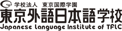 Japanese Language Institute of TFLC